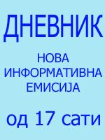 Banner za dnevnik