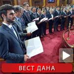 Ministri-T1
